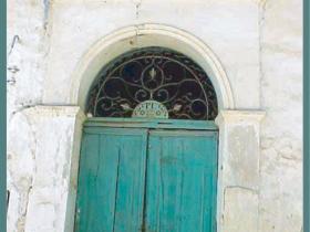 puertaAqua20x25