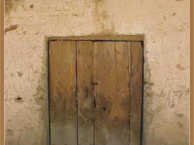 puertadeMadera20x25